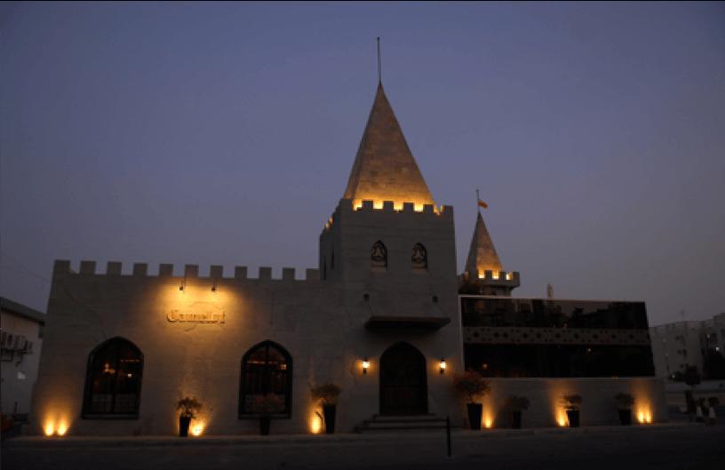 Camelot Restaurant & Lounge Bahrain