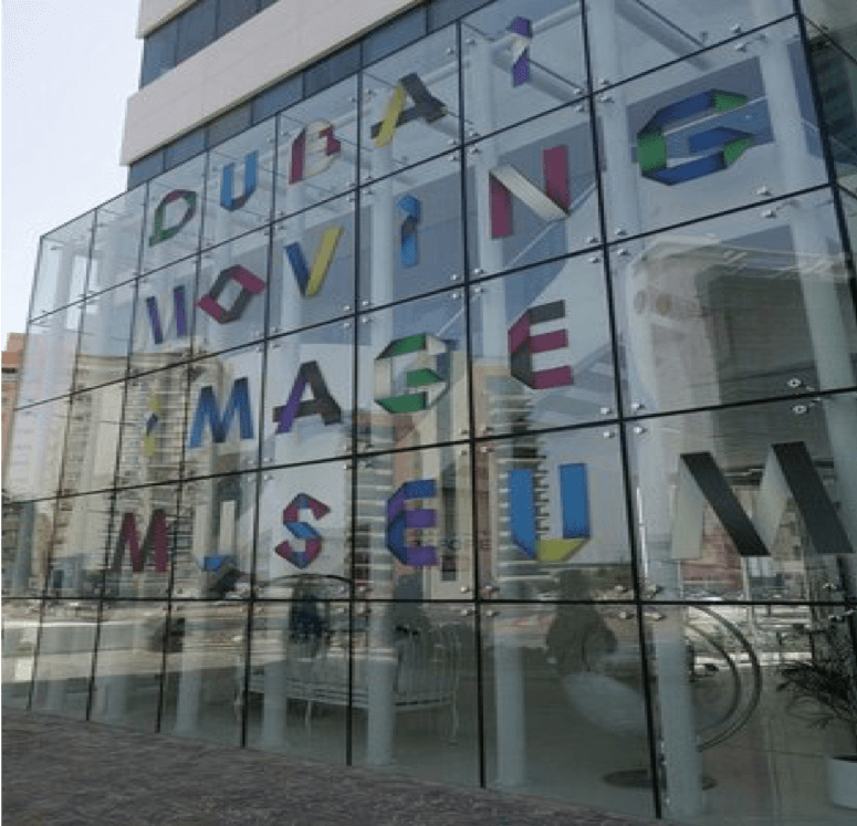 The Moving Picture Museum Dubai